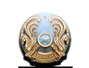 ГКП на ПХВ  «Уйгурская центральная районная больница»
